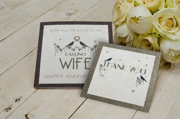 New 'Bonheur' range - 42 standard size & 6 smaller sized cards. Stunning glittered designs and finished with genuine crystals, In stores now.