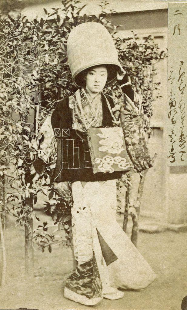 "Meigi (famous geisha) Era Kayo dressed as a Komuso Buddhist monk, February 1870s || ""Twelve Transfigurations of a Geisha"" series"