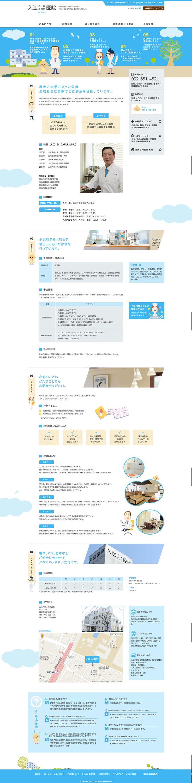 http://www.irie-naika.com/