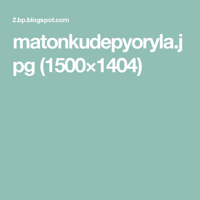 matonkudepyoryla.jpg (1500×1404)