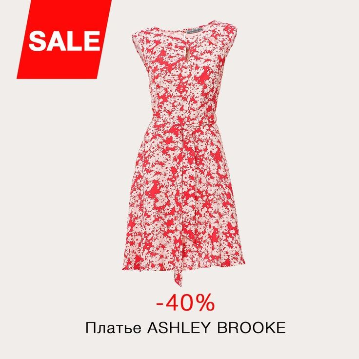 Платье ASHLEY BROOKE  Номер артикула: 8072263 Цена 2799.– Скидка -40%