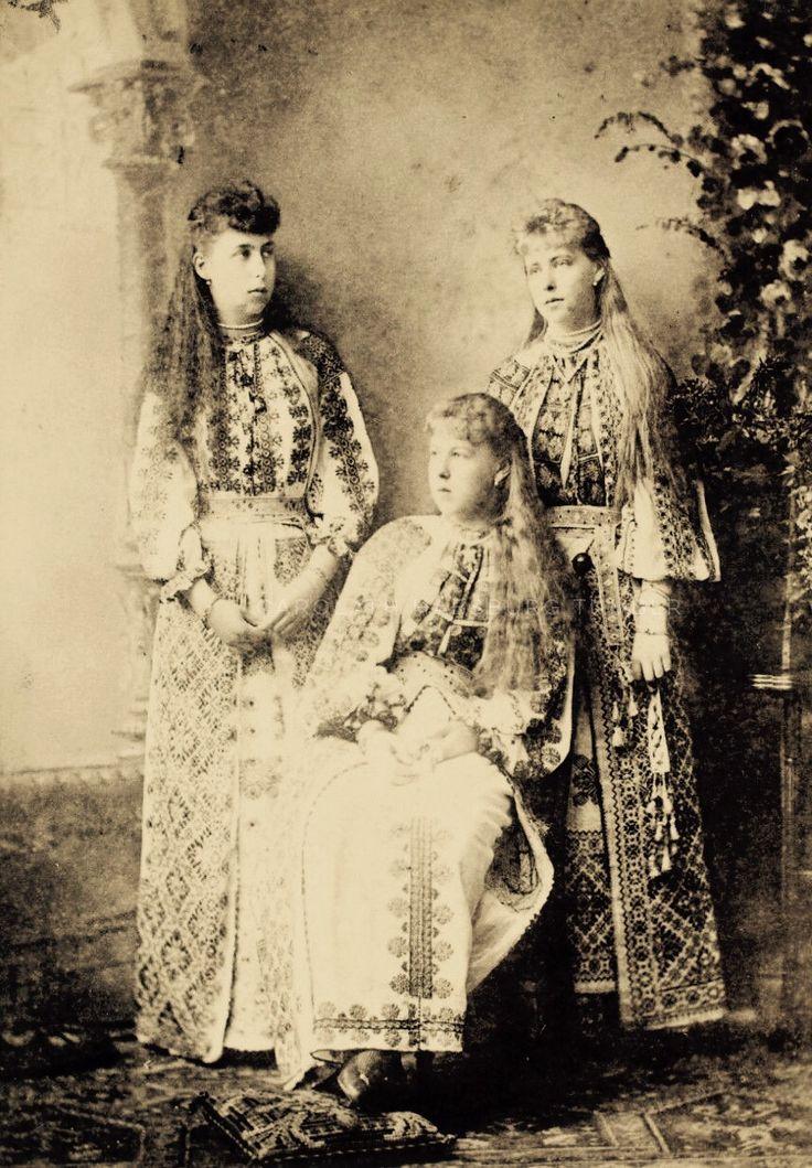 Princess Victoria Melita and Alexandra of Edinburgh with Crown Princess Marie of Romania, all in romanian traditional costume. 1893