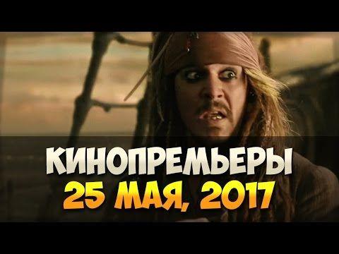 """А на """"Король Артур"""" вчера сходила)"""