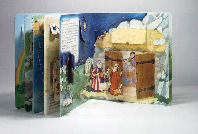 Детские Библии: сравнение изданий для всех возрастов — Полавкам