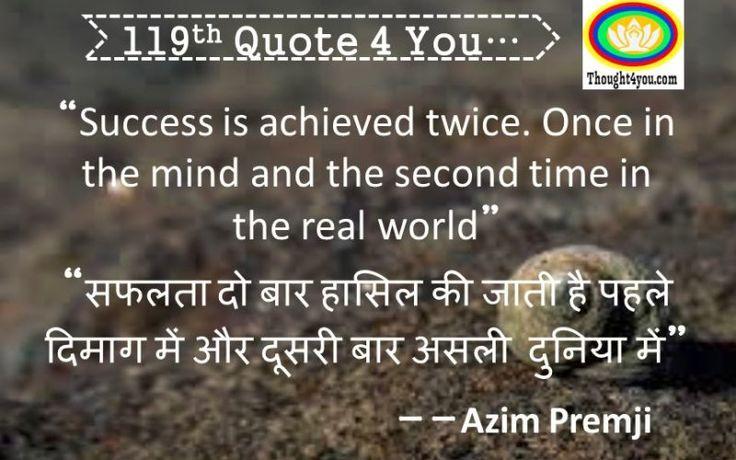 Best 25+ Hindi Quotes On Life Ideas On Pinterest
