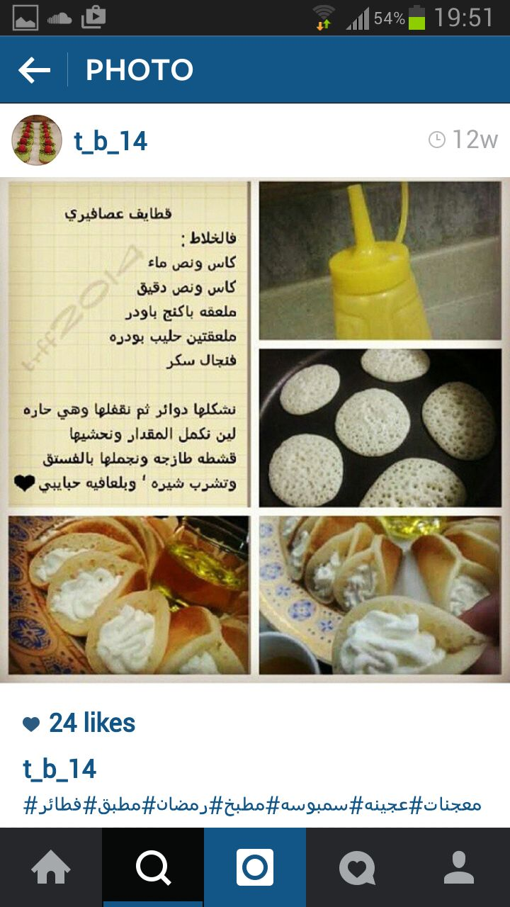 41 best cuisine libanaise images on pinterest lebanese for Cuisine libanaise