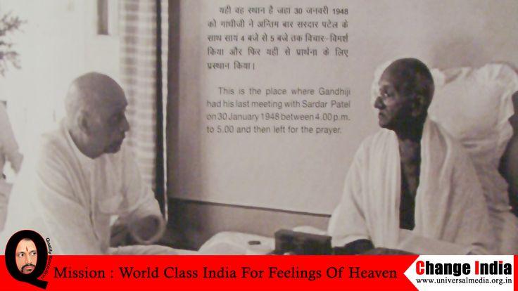 essay on freedom struggle in hindi