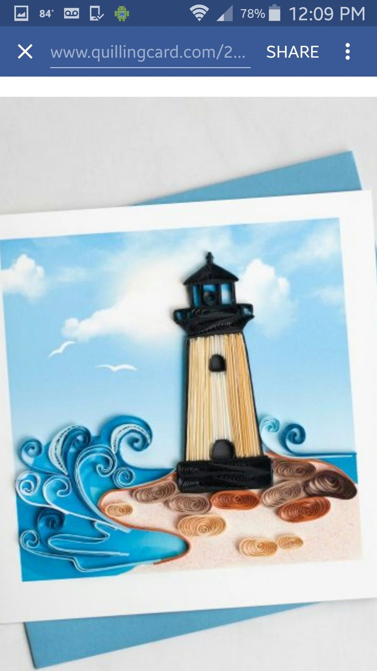Lighthouse - Quilled by: Quilling Card