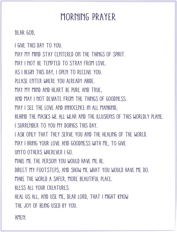 Morning Prayer from Illuminata by Marianne Williamson