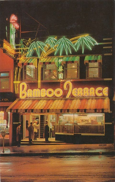 Bamboo Terrace was in Chinatown on E. Pender.
