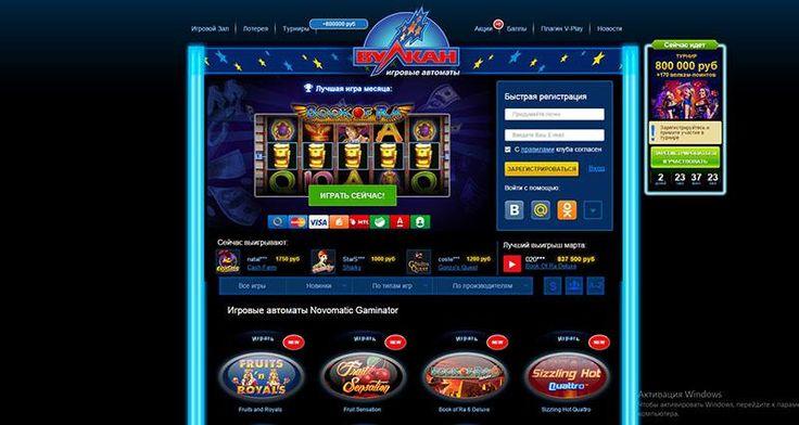 vulcan casino2 com