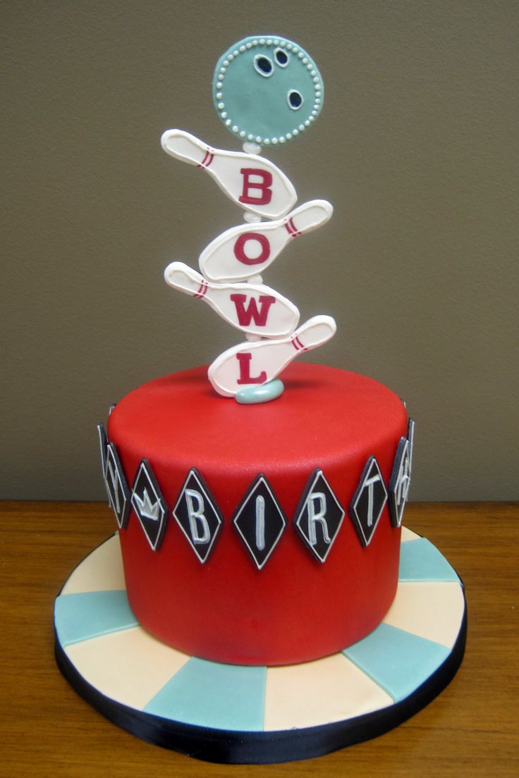 retro style bowling Birthday #Cake We love this! Looks so fun! Great #CakeDecorating We love and had to share!