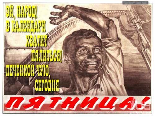 Смешные советские картинки матные