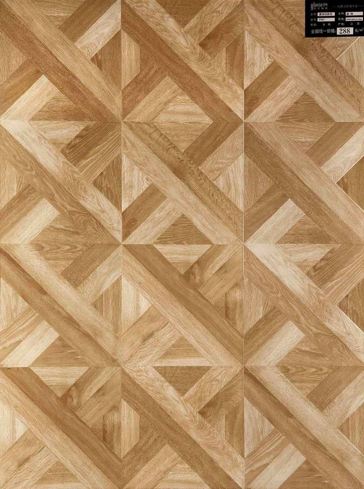 parkay floor tile with inlay