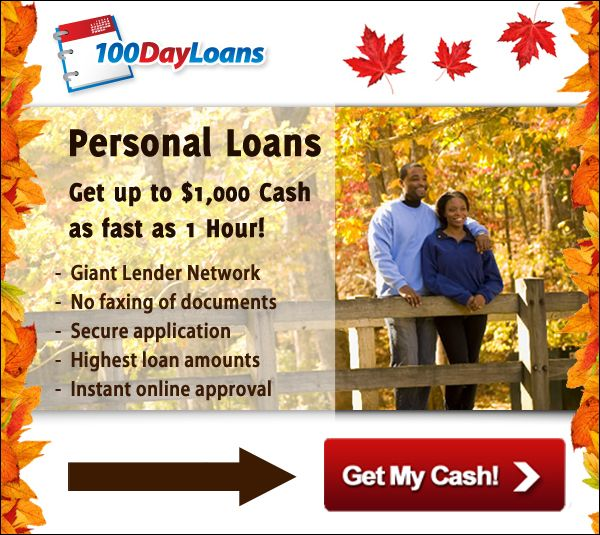 1 day loan online