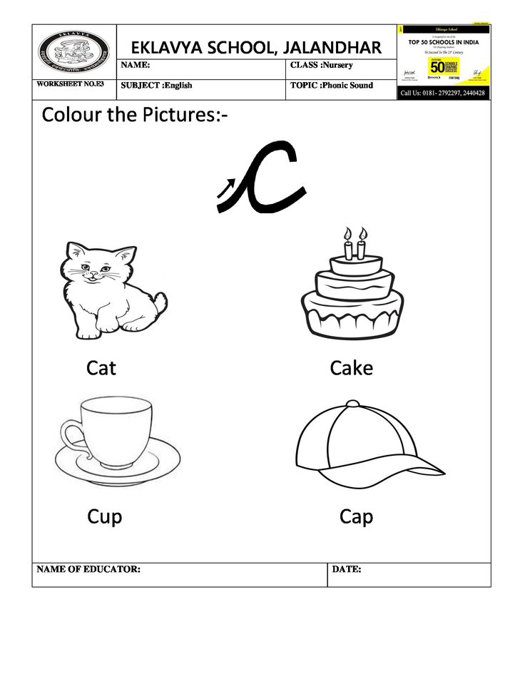 60 best Pre- Primary Worksheets images on Pinterest