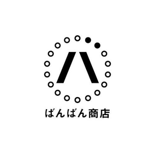 banban shoten logo I