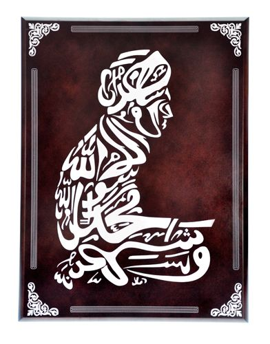Kaligrafi arab Silkscreen, Syahadat/Sholat, 30x40 cm Dark walnut
