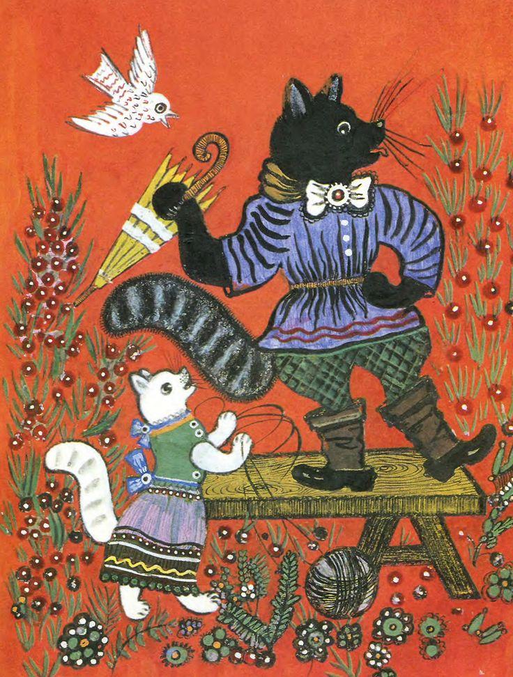 Картинки к белорусским потешкам