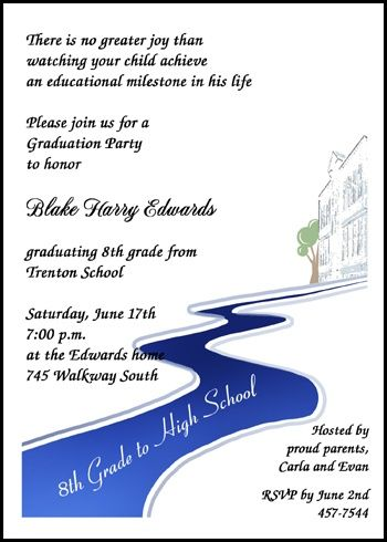 8th grade graduation announcement and invitation path to high school