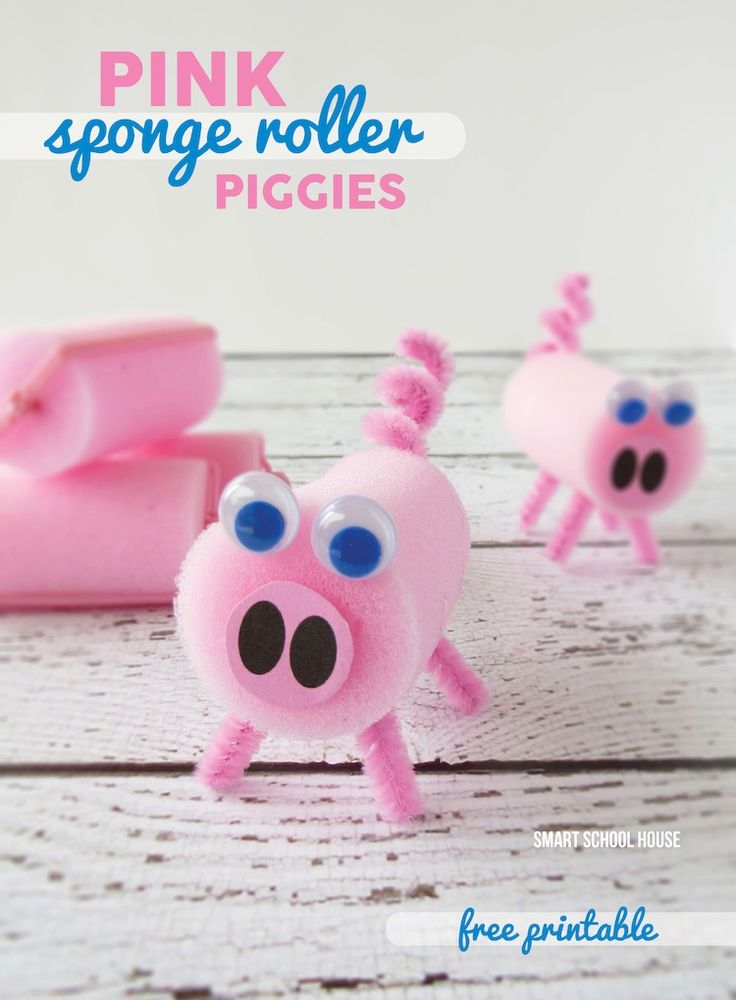 How to make Sponge Roller Pigs that cost just a few cents from the dollar store!