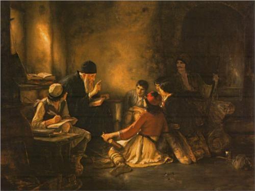 Nikolaos Gyzis - The Secret School, 1885-1886