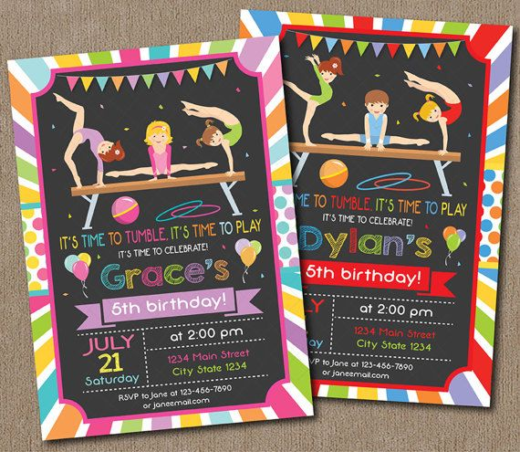 Gymnastic Birthday Invitation Gymnastic Invite by PixeleenDesigns
