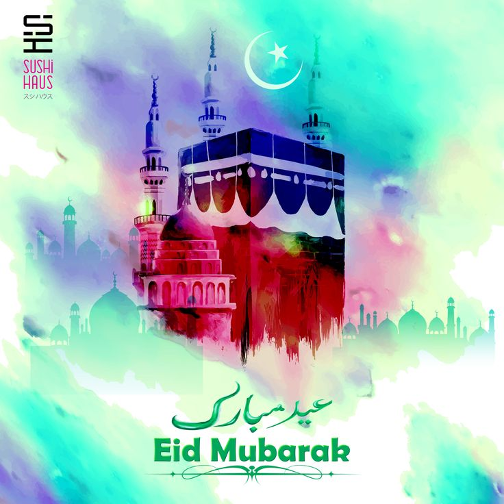 Sushi Haus wishes you all a very Happy & Joyous Eid. ईद मुबारक !!