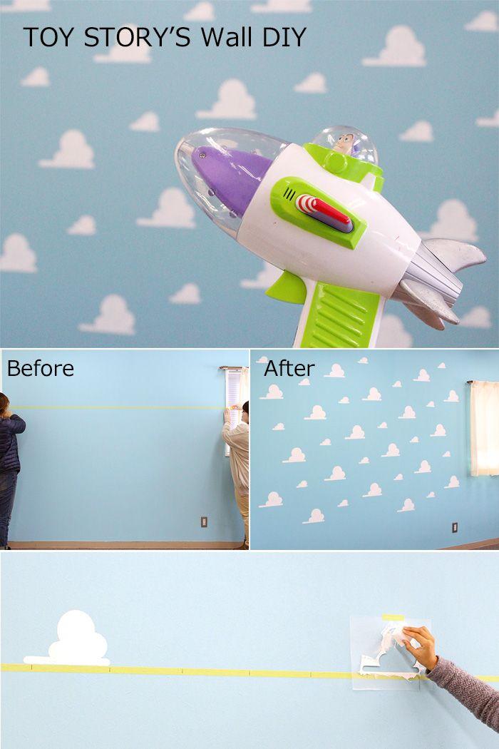 DIYでトイストーリー風の雲の壁を作ってみました♪ toy story