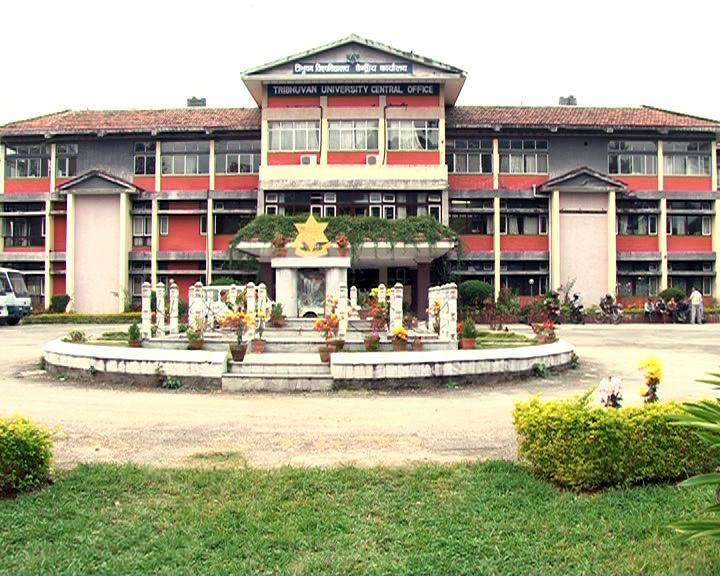 トリブバン大学 TU building ◆ネパール - Wikipedia http://ja.wikipedia.org/wiki/%E3%83%8D%E3%83%91%E3%83%BC%E3%83%AB #Nepal