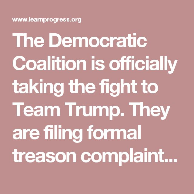 The Democratic Coalition is officially taking the fight to Team Trump. They are filing formal treason complaints against Rudy Giuliani, Mitch McConnell, James Comey, and Donald Trump himself.