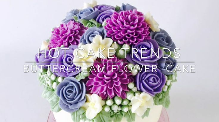 HOT CAKE TRENDS 2016 Buttercream dahlia and rose flower cake - How to ma...