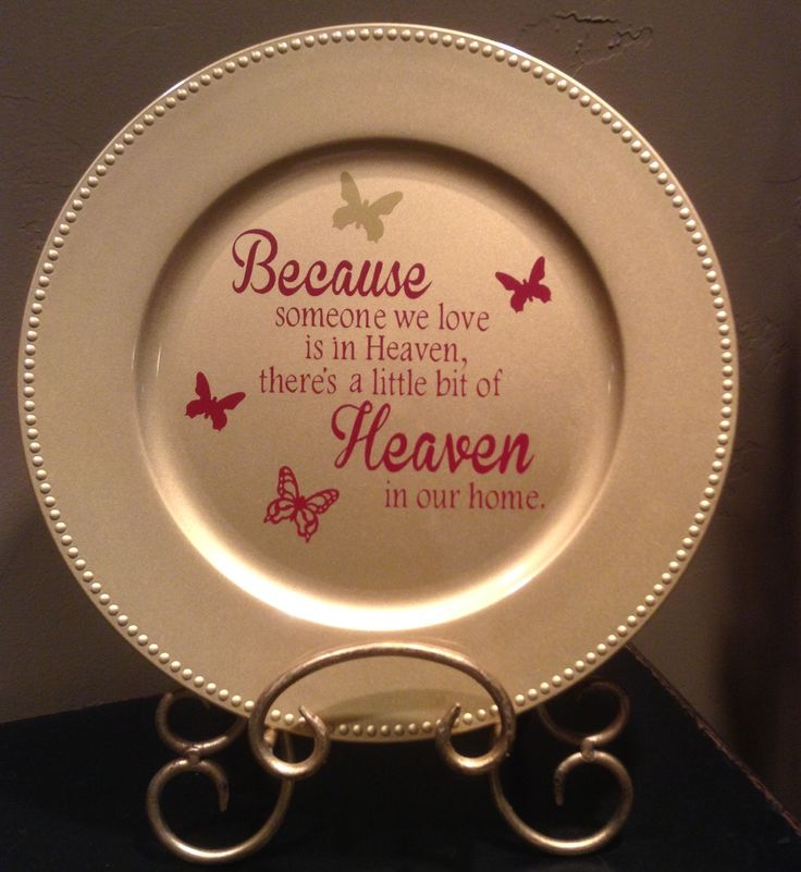 "Charger plate with saying ""Because someone you love is in Heaven, there's a little bit of Heaven in our home."