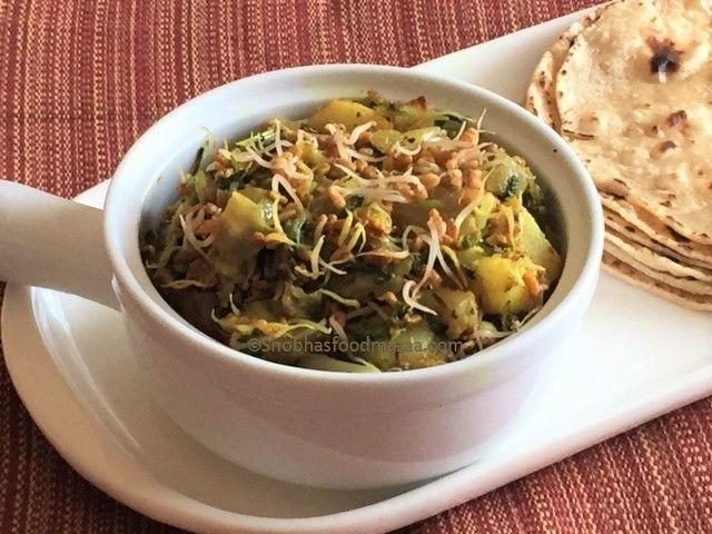 Shobha's Food Mazaa: METHI ALOO WITH FENUGREEK SPROUTS
