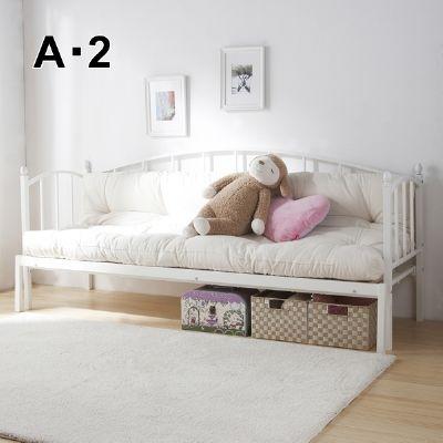 ソファーにもなる横幅伸縮ベッド