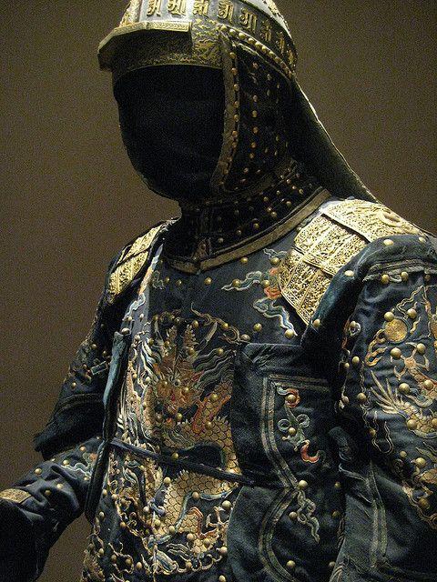 Steel, copper, gold, silk, metallic thread Chinese, Qing dynasty 18th century