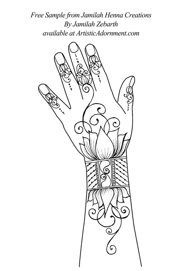 Jamilah Henna Creations by Jamilah Zebarth - $10.00 : Artistic Adornment, Henna Supplies - henna tattoo kits, henna powder, professional mehndi supplies