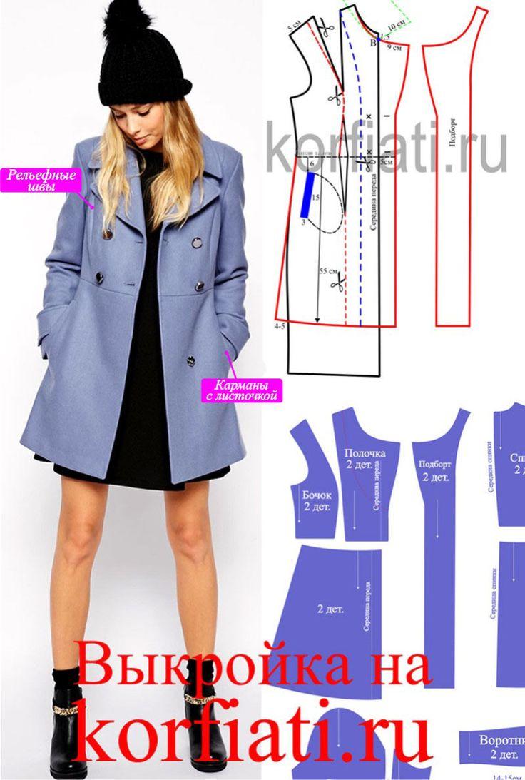 Выкройка короткого пальто. Это короткое пальто может стать образцом стиля в вашем гардеробе. В этом пальто все лаконично. Выкройка короткого пальто строится