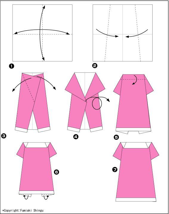 Яркое платье оригами