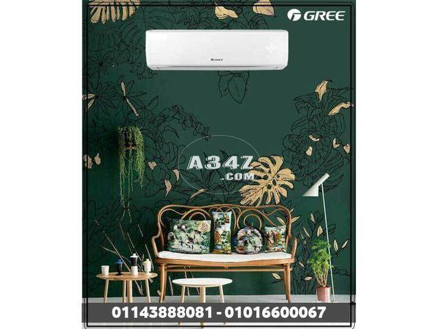 مميزات تكييف جرى Home Appliances Home Electronic Products