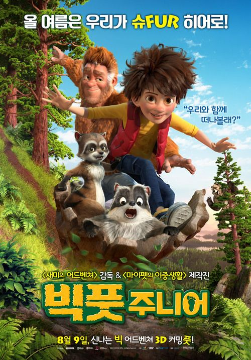 The Son of Bigfoot Full Movie Online 2017 | Download The Son of Bigfoot Full Movie free HD | stream The Son of Bigfoot HD Online Movie Free | Download free English The Son of Bigfoot 2017 Movie #movies #film #tvshow