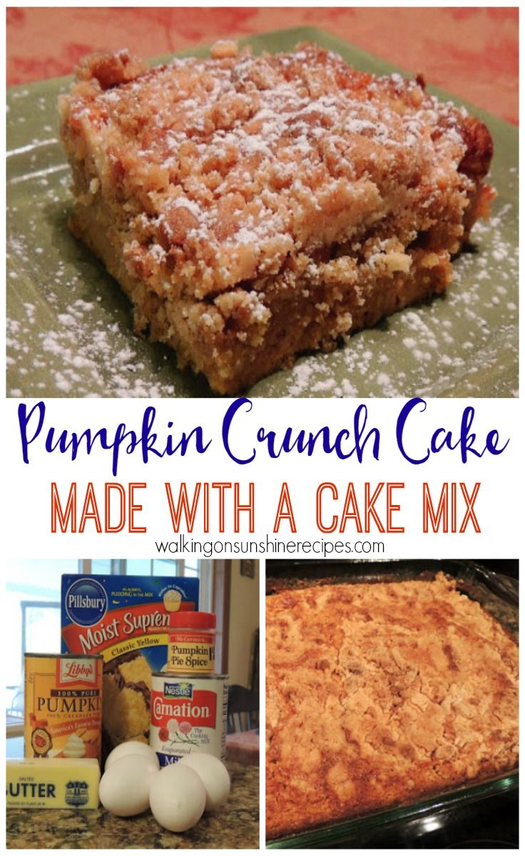 Pumpkin Crunch Cake from Walking on Sunshine Recipes