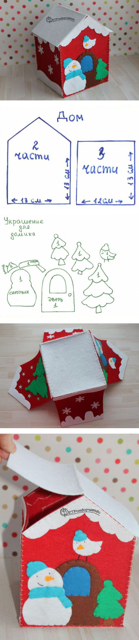 """How to make felted gift bags """"Home"""". Click on image to see step-by-step tutorial"""
