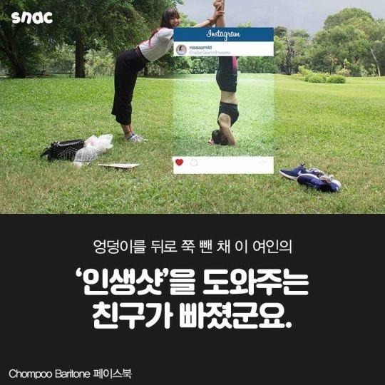 [카드뉴스] 사진 속 '허세'에 숨겨진 진실 : 네이버 뉴스