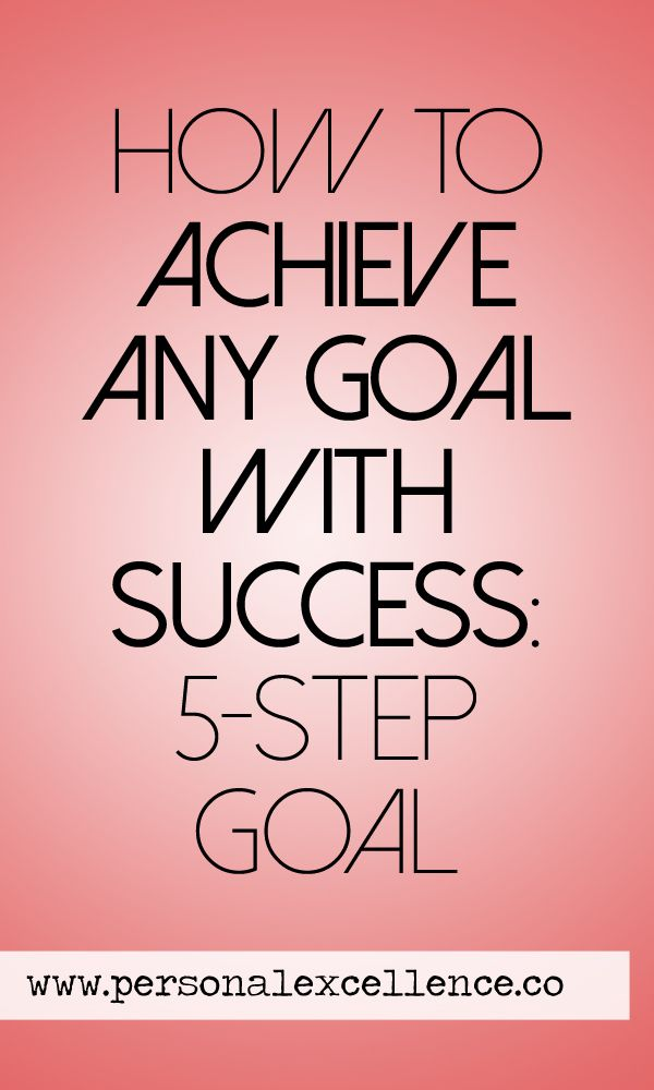 achieving my career Got career goals check out these ten tips to help you achieve the career you want.