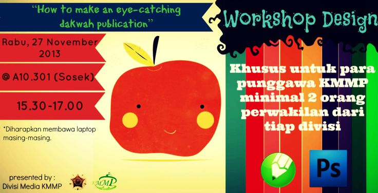 #workshop #publication #latepost