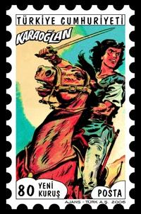 Turkish Stamp 2006 - Turkish Cartoon Characters