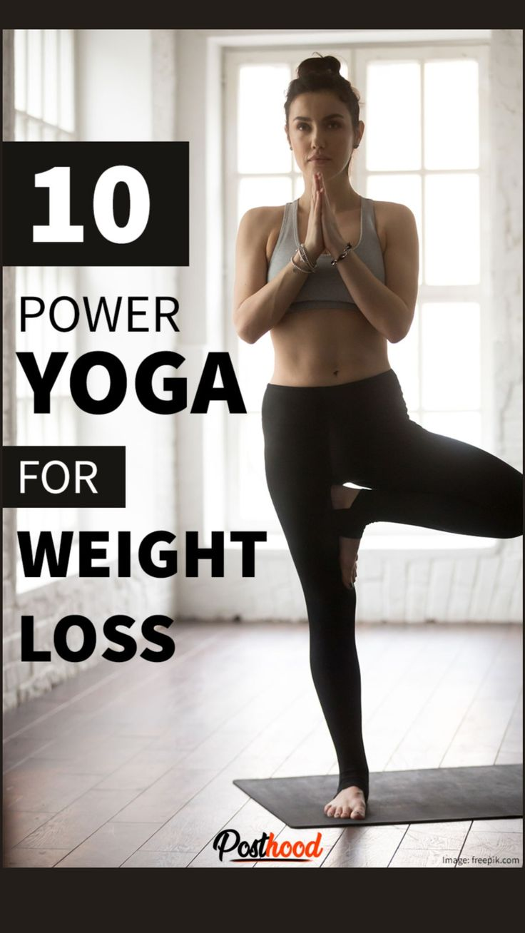 Workout Routines, Workout Videos, Tummy Workout, Easy Yoga Poses, Power Yoga Poses, Standing Yoga Poses, Kid Poses, Looks Dark, Yoga For Weight Loss