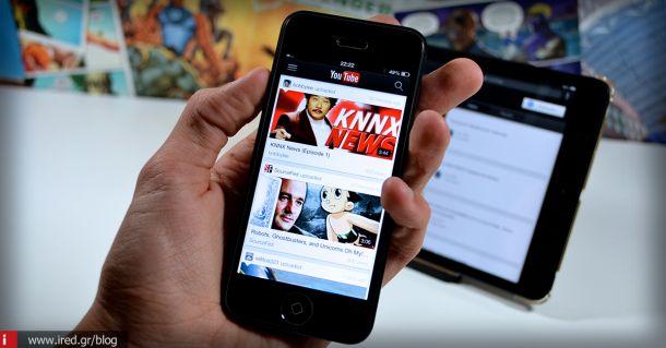 Δείτε ανοιχτές δικτυακές σελίδες σε άλλες σελίδες με το iCloud Tabs
