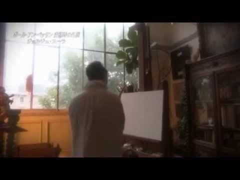 美の巨人たち 「ジョルジュ・スーラ 『ポール・アン・ベッサン 満潮時の外港』」SD画質